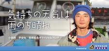 TETSURO / Blog
